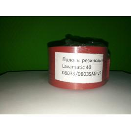 Комплект резиновых лезвий для сквиджа IPC Gansow CT 40 BT 50